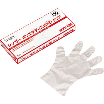 Polyethylene Disposable Hd