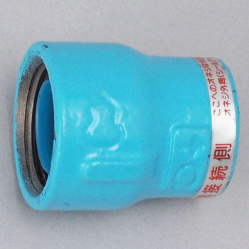 Different Diameter Socket