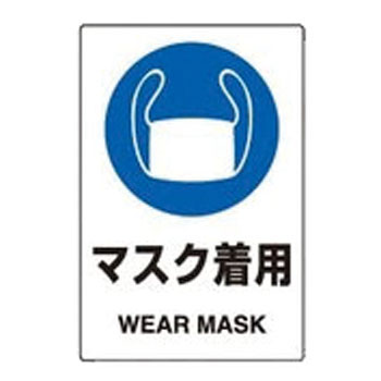 Protective equipment signs stickers
