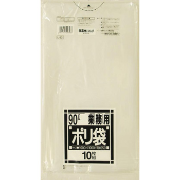 Commercial Extra Large Plastic Bag