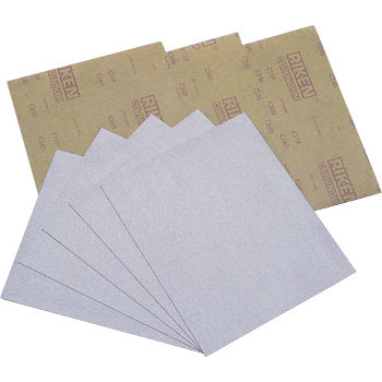 Flexible Dry Paper, Blank Disc