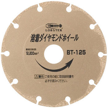 Liquid Ar. Diamond Grinding Wheel