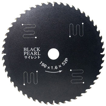 Black Pearl Silent Woodwork Saw