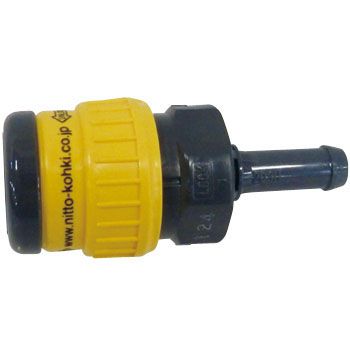 Hi Coupler Ace Socket, for Hose Install