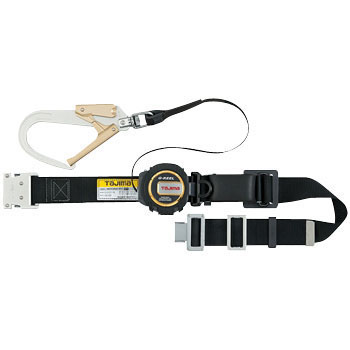 Tajima Safety Belt with L3R Torso Belt W