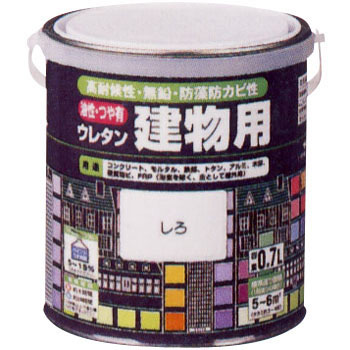 Oil Based Urethane Paint, Building, Glossy