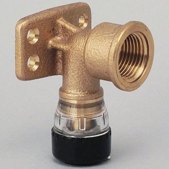 Water Supply Valve Elbow