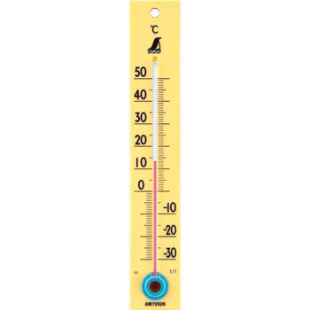 Thermometer Yellow