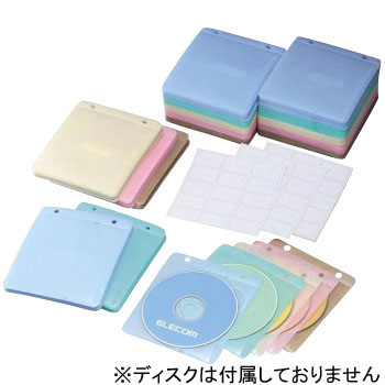 Nonwoven Fabric Cd-DVD Case, Double-Sided Storage