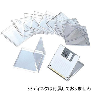Floppy Plastic Case 10