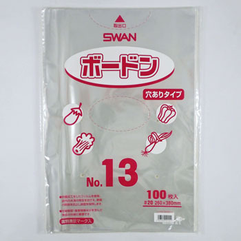 Anti Fog Bag, 0.02mm