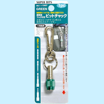 Portable bit chuck with hook