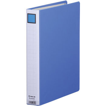 King Binder Vertical
