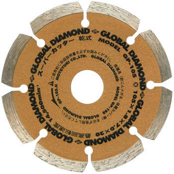 Diamond Blade Global Saw