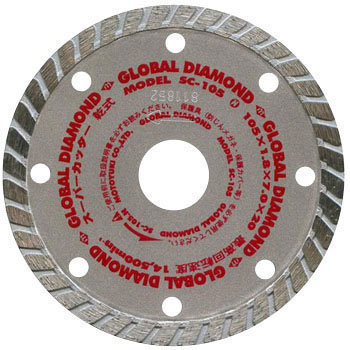 Diamond Blade Wave