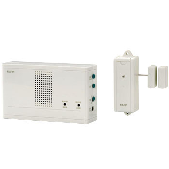Wireless Chime Door Set