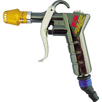 High Power Air Duster Gun Alpha