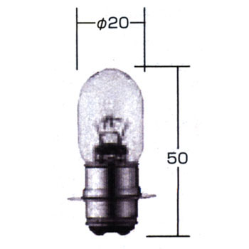 Motorcycle Headlight 12V