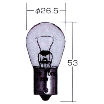 Lamp, Tail, Signal, Flasher, 24V