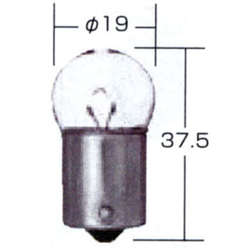 License, Clearance, Signal Lamp 24V
