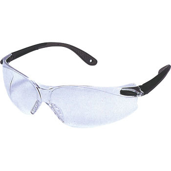 Safety Glasses Virtual V4