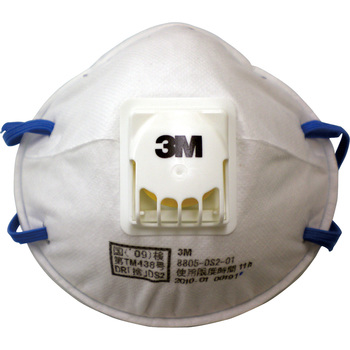 Particulate Respirators, Exhaust ValveNo.8805-Ds2