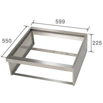 IH Stationary Frame
