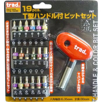 19 Pcs T-Handle With Bit Set