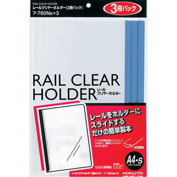 Clear Folder With Slide Binder