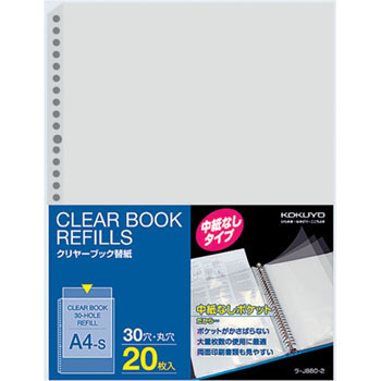 Clear Book Refill Paper, Without Paper Insertion
