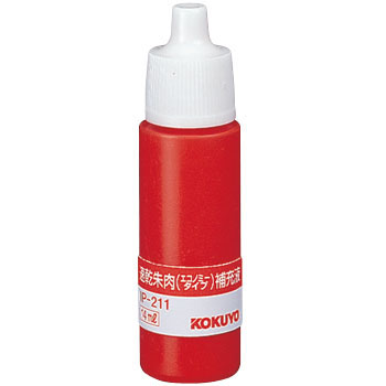 Quick Drying Vermilion Ink Pad, Economy Type Refill