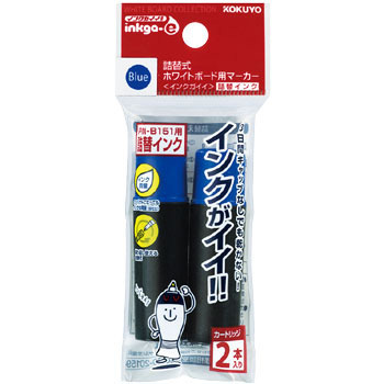 Whiteboard Marker Refill Ink