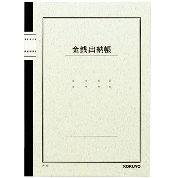 Note Type Account Book, B5 Size