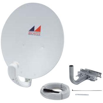 BS110 CS Antenna Set