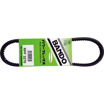 Powerflex Belt, RPF3-