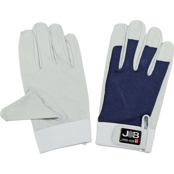 Working Gloves, Washable Leather Gloves