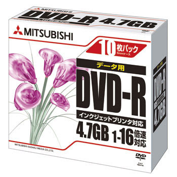 DVD-R for Data, 16x Speed Supported