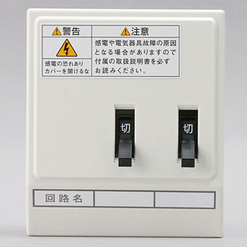 Residential Distribution Board, Home B Type Panasonic Home ...