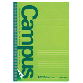Campus Loose-Leaf Notepad, Tear-Off Type