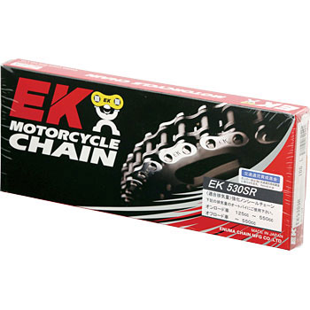 Non-Sealed Chain 530SR, Heavy Duty