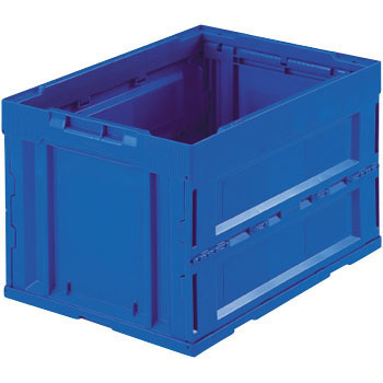 alpha Folding Container