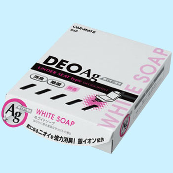 Deo Ag Under Seat Type White Soap Car Deodorant