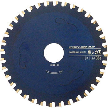 Stainless Steel Cutting Saw Blade