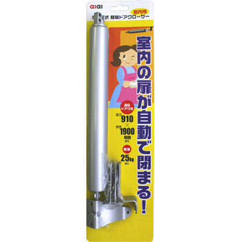Pneumatic Door Closer