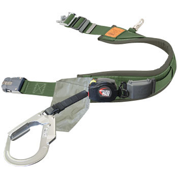 Safety Belt, One Touch Buckle With Assistive Belt
