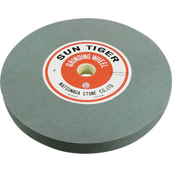 Grinding Wheel No.1 Flat Type C