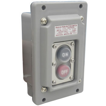 Power Pushbutton Open/Close Switch, Waterproof And Embedded Type