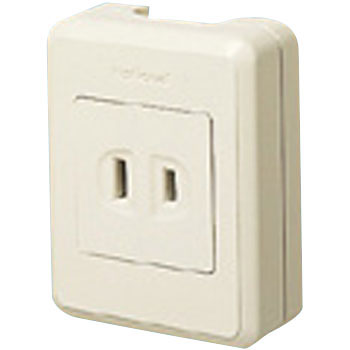 Refine Series Exposed Outlets