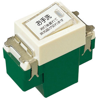 Full Color Embedding Lavatory Ventilation Switch