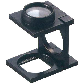 Fringe Eye Loupe, Double Lens